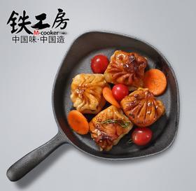 【锅具】铁工房铸铁平底煎锅20cm家用老式生铁锅具烙饼煎蛋加厚无涂层不粘