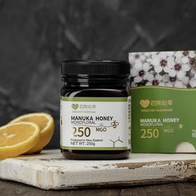 【麦卢卡蜂蜜 包邮】新西兰原装进口 麦卢卡蜂蜜