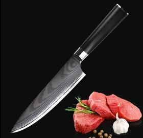 【刀具】不锈钢厨房刀具大马士革钢刀具彩木手柄8寸大波浪纹厨师刀