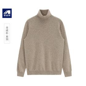 墨麦客男装2019冬季新款高领套头毛衣男士羊绒衫针织衫外套潮2317