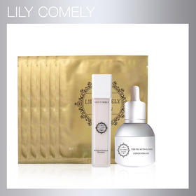 Lily Comely抗衰酵素精华乳 、美白肌底液、深层补水面膜 三件套装