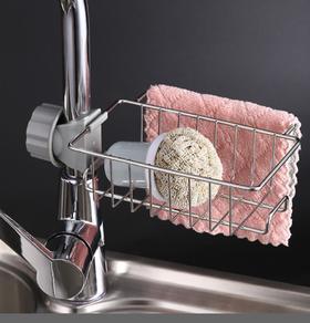 【厨房配件】水龙头沥水置物架不锈钢海绵抹布沥水收纳架