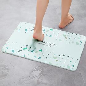 H&3 硅藻泥吸水脚垫浴室防滑垫速干脚垫硅藻土卫生间卫浴门口地垫