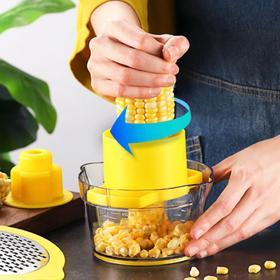 【厨房配件】剥玉米神器家用 多功能 玉米脱粒机厨房神器
