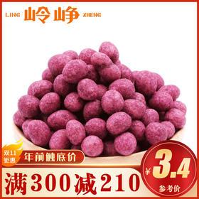 【满减参考价3.4元】紫薯花生150g