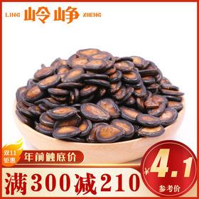 【满减参考价4.1元】炒西瓜子150g