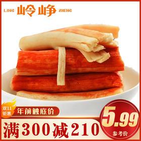 【满减参考价5.99元】手撕蟹柳105g