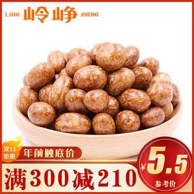 【满减参考价5.5】珍味花生豆250g