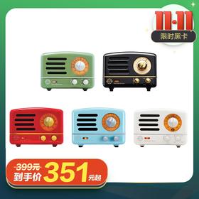 猫王•小王子OTR收音机蓝牙音响