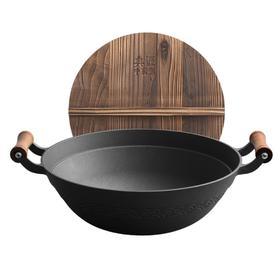 【锅具】铸铁炒锅家用加深厚铁锅36cm无涂层生铁不锈圆底双耳锅少油烟