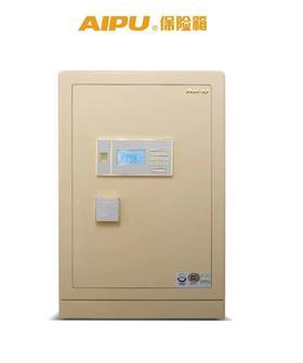 【大型|艾谱电子密码保险箱】睿智安全  给你零距离的安心