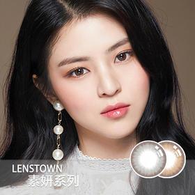 LENSTOWN Lightly素妍系列(日抛型)