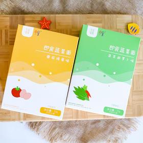 生活选集 田果冻干即食面线2盒(12g*6包*2盒)番茄鸡蛋味+菠菜胡萝卜味