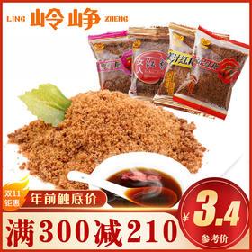 【满减参考价3.4元】姜汁/大枣/女人/等/红糖(口味随机)