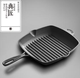【锅具】牛排锅煎锅煎牛排专用条纹锅无涂层加厚铸铁锅平底锅不粘锅