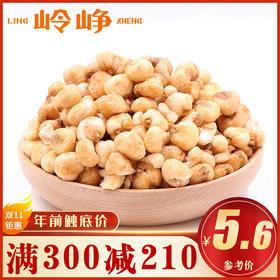 【满减参考价5.6元】咖啡玉米250g