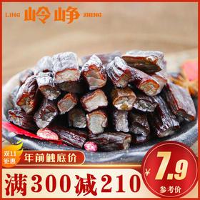 【满减参考价7.9元】短粒风干牛肉5个(原味、辣味随机发)