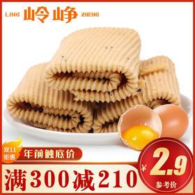 【满减参考价2.9元】黑芝麻蛋酥卷108g