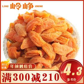 【满减参考价4.3元】美味杏条108g