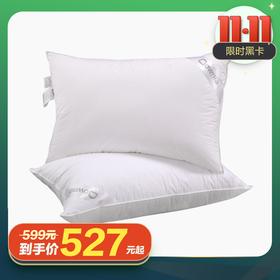 澳洲百年品牌Downia 90%白鹅绒枕