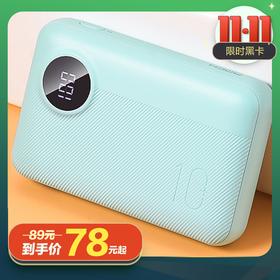 银行卡身材 ROCK 充电宝 PD双向快充 迷你相机 移动电源