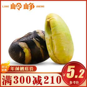 【满减参考价5.2元】上海黑豆210g
