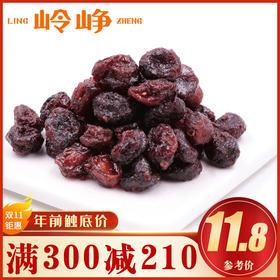 【满减参考价11.8元】蔓越莓果干108g