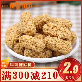 【满减参考价2.9元】燕麦酥108g(花生、芝麻、椒盐)