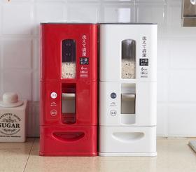 【厨房配件】厨房家用收纳日式自动可计量米桶硅胶式密封装米箱储米缸