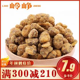 【满减参考价7.9元】怪味豆酥350g