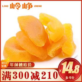 【满减参考价14.8元】黄桃干98g*2袋