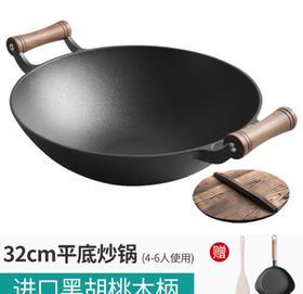 【锅具】铸铁锅炒锅家用生铁炒菜锅无涂层不粘锅双耳加厚老式圆底36cm