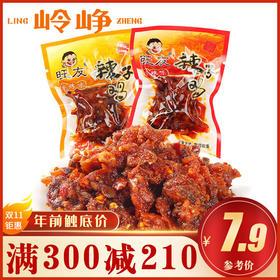 【满减参考价7.9元】旺友--辣子鸡176g