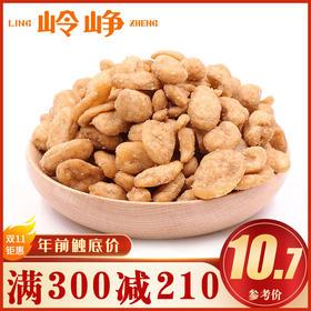 【满减参考价10.7元】蚕豆(牛肉味)380g