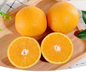 江西赣南脐橙新鲜当季水果橙子10斤包邮