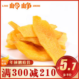 【满减参考价5.7元】香酥厚红薯片238g