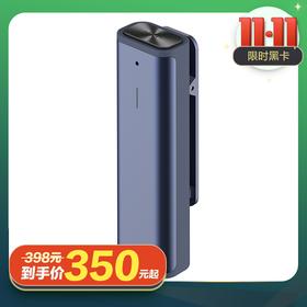 搜狗 · 智能录音翻译笔