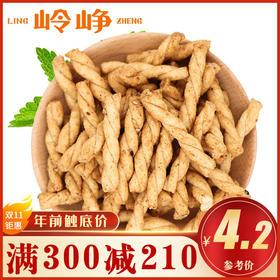 【满减参考价4.2元】糯米小麻花200g