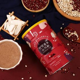 【怀道居红豆薏米山药粉桶装500g】买即送袋装15g山药粉和袋装15g红豆薏米粉