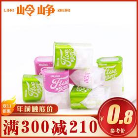 【满减参考价0.8元】无糖爽口片2盒(口味随机)
