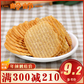 【满减参考价9.2元】土豆薯片(番茄、烧烤)200g