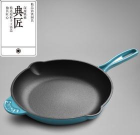 【锅具】平底煎锅加厚铸铁珐琅锅26cm家用生铁煎锅烙饼牛排锅煎蛋锅