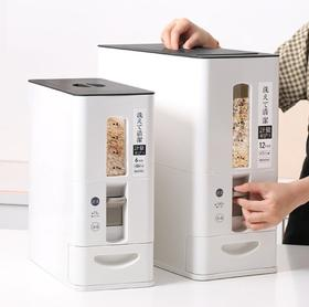 【厨房配件】日式塑料米缸大容量家用防潮计量米桶密封储米箱