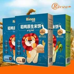 【宝宝米饼】禾泱泱稻鸭原生米饼32g