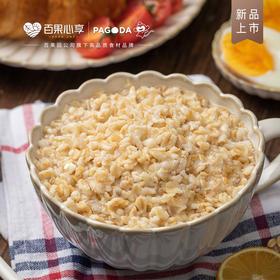 【全粒麦片】澳洲原麦燕麦片(快煮)600g 包邮