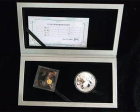 2020年熊猫金币+银币礼盒装