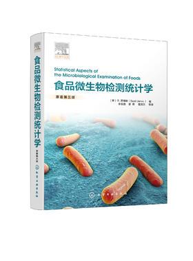 食品微生物检测统计学