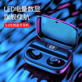 开盖弹窗 运动无线双耳触控5.0触控迷你可为手机充电蓝牙耳机