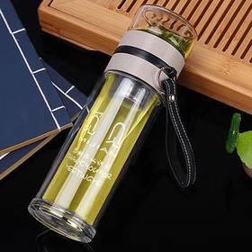 茶水分离高硼硅玻璃茶杯 创新旅行茶具 便捷携带 自动过滤