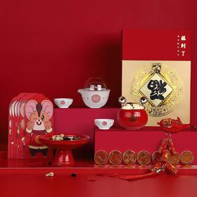 奇居良品 2020年福到新年果盘茶具礼盒鼠年元旦春节送礼礼品盒